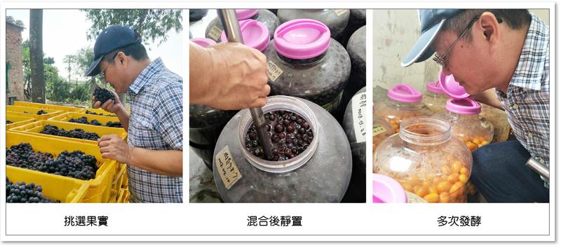 陳年醋,製作流程