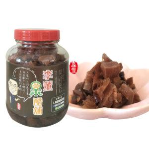 陳年鹽漬檸檬,,李董果醋莊園