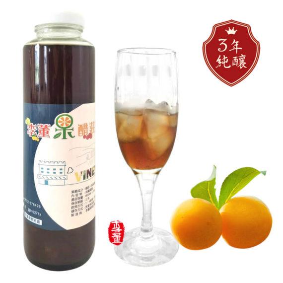黃梅發酵汁,李董果醋