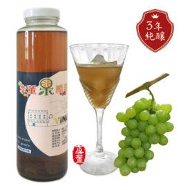 金香葡萄醋,果醋