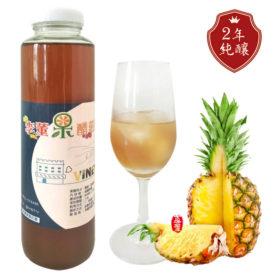 鳳梨醋,純釀果醋