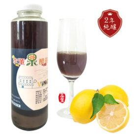 檸檬酵素原液,健康醋