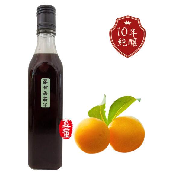 陳年老梅汁, 李董果醋莊園, 純釀果醋