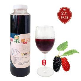 桑葚發酵汁, 李董果醋莊園, 純釀果醋