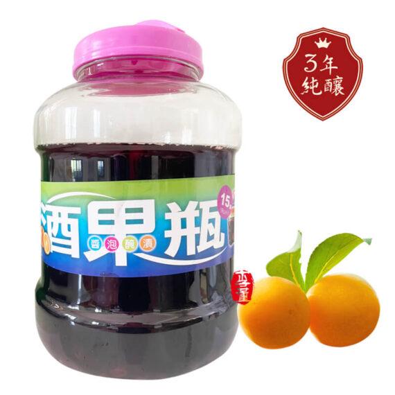梅多酚,發酵汁,黃梅