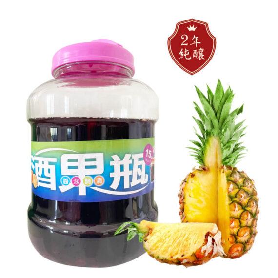 鳳梨醋,果醋,李董果醋莊園