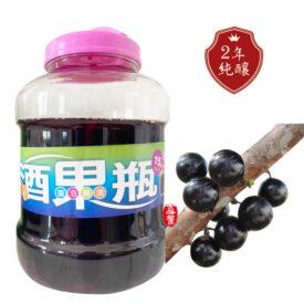樹葡萄,酵素,嘉寶果